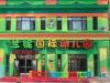 兰妮国际幼儿园教育机构加盟的企业文化怎么