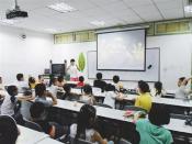 山东外研教育