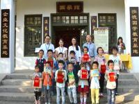 泓德国学——致力于中国传统文化的弘扬与传播