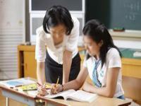 乐学家教——致力于为广大中小学生及成人提供最优质且符合学生个性的一对一上门家教服务