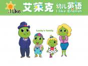 艾莱克英语——专为当今幼、少儿英语教育量