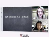 多贝网校通——为在线教育公司提供全套技术解决方案