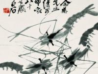 白石书法绘画艺术加盟费用是多少?加盟条件有哪些呢?