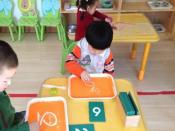 七田式右脑学习记忆王——真诚欢迎您加盟代