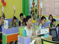 凯亚教育——致力于为4-18岁孩子提供高品质的课后辅导及考试培训