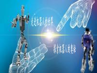 90后加盟机器人教育项目怎么样