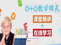 魔力土豆少儿英语——少儿英语教学品牌