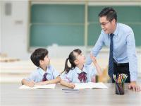<strong>选择什么样的教育加盟品牌让人放心</strong>