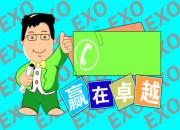 专业从事 1 — 16岁少儿英语教育培训