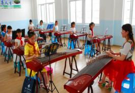 启明星古筝培训中心——致力于古筝教育的专