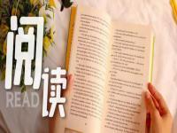 怎么帮助孩子爱上阅读