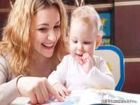 给宝宝早教可以做些什么