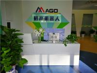 北京码高教育——一站式的机器人和少儿编程培优教育解决方案