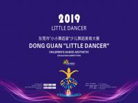 """免费""""文化大餐""""惠民生,城关区文化馆举行少儿舞蹈汇演"""