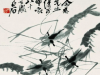 白石书法绘画艺术加盟费用是多少?加盟条件有