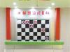 超玥国际象棋俱乐部国家大师及国内一线知名