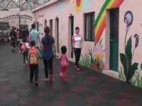幼儿园放学最该问孩子什么问题?