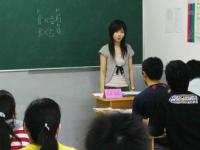 朝日教育加盟