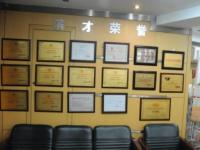 滨才留学——致力于出国留学信息咨询、中介服务、教育信息咨询