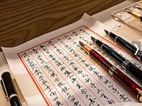 钢笔书法入门八大基本笔画