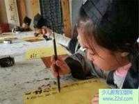 华鼎书院少儿国学馆——充分激发学生学习积极性和主动性
