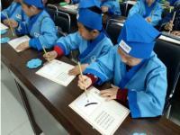 3-6岁的孩子如何开展国学教育