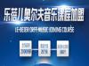 北京乐蓓儿旨在打造中国平民化的幼儿音乐