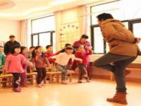 小哈津幼儿园学前教育机构