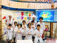 儿童科学实验培训加盟品牌有哪些