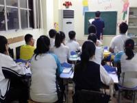 新尚教育专注中小学个性化课外辅导