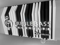 Treblebass国际音乐早教一家全国大型连锁钢琴培训机构