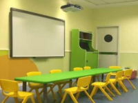 学知城网络教育招生平台提供在线教育课程